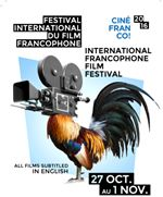 Cinefranco 2016 - A Celebration of French Cinema