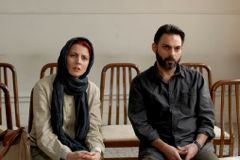 TIFF Cinematheque Presents - I for Iran
